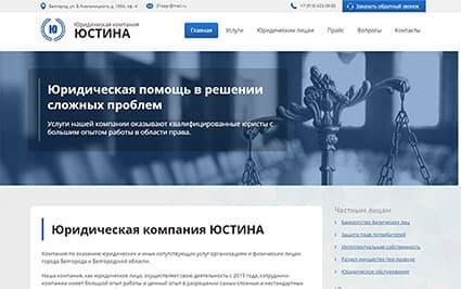 Создание и продвижение сайтов Белгород
